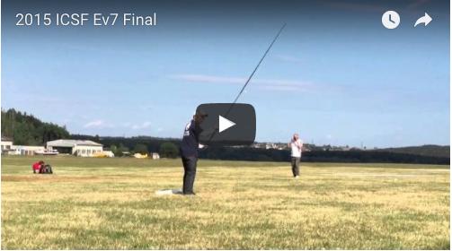 世界選手権映像7種スピニング両手投げ種目決勝