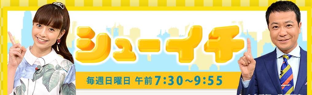 2016年度春季HCK旭川大会開催報告