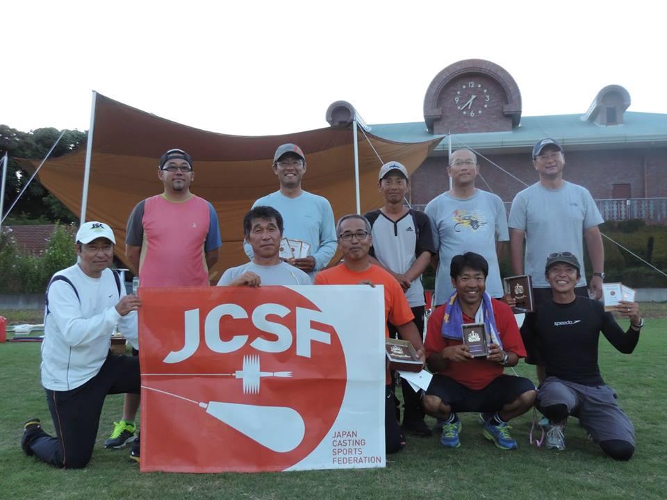 第17回JSCキャスティング競技会in北羽鳥