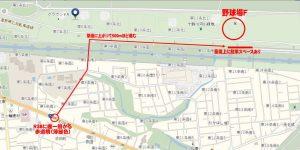 会場マップ_十勝川水系河川緑地運動広場