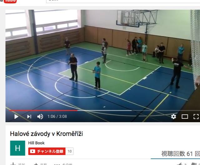 チェコのインドア大会