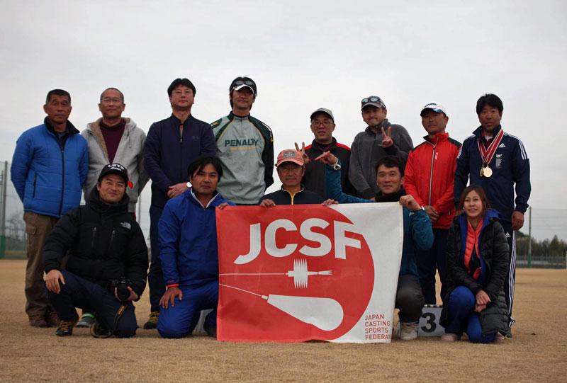 第19回JSCキャスティング競技会成績表更新