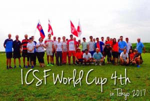 """2017 ICSF World Cup 4th in Tokyo"""