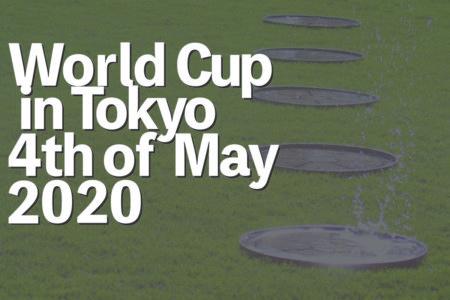 World Cup 2nd 東京大会開催案内